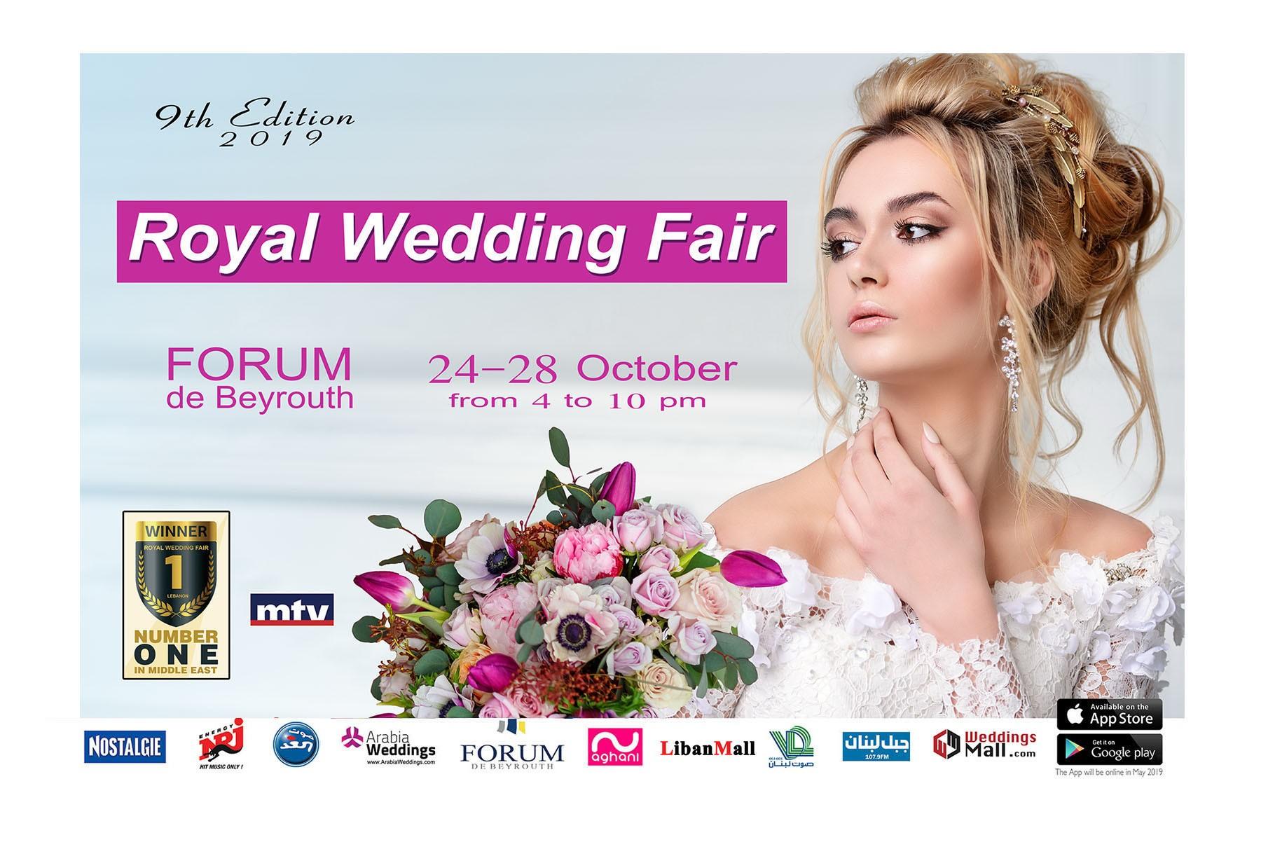 Royal Wedding Fair 2019